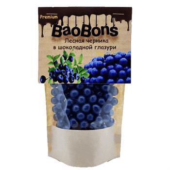 Лесная черника в шоколадной глазури (150 гр.) - BaoBons Premium (10 шт.) - фото 41949