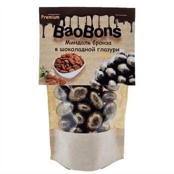 Миндаль бронза в шоколадной глазури (150 гр.) - BaoBons Premium (10 шт.) - фото 41950