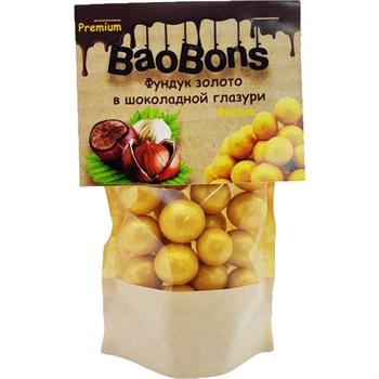 Фундук золото в шоколадной глазури (150 гр.) - BaoBons Premium (10 шт.) - фото 41958