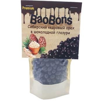 Сибирский кедровый орех в шоколадной глазури (150 гр.) - BaoBons Premium (10 шт.) - фото 42209