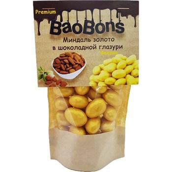 Миндаль золото в шоколадной глазури (150 гр.) - BaoBons Premium (10 шт.) - фото 42216