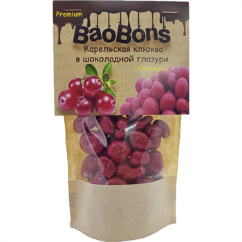 Карельская клюква в шоколадной глазури (150 гр.) - BaoBons Premium (10 шт.) - фото 42220