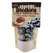 Миндаль перепелиные яйца в шоколадной глазури (150 гр.) - BaoBons Premium (10 шт.)