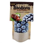 Фундук серебро в шоколадной глазури (150 гр.) - BaoBons Premium (10 шт.)