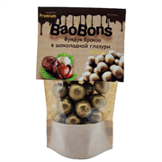 Фундук бронза в шоколадной глазури (150 гр.) - BaoBons Premium (10 шт.)