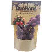 Садовая вишня в шоколадной глазури (150 гр.) - BaoBons Premium (10 шт.)