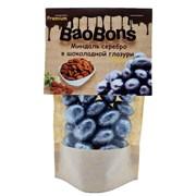 Миндаль серебро в шоколадной глазури (150 гр.) - BaoBons Premium (10 шт.)