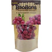 Карельская клюква в шоколадной глазури (150 гр.) - BaoBons Premium (10 шт.)